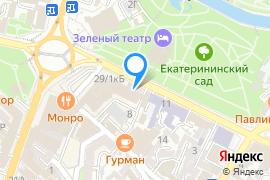 «Terra 4U»—Экскурсии в Симферополе