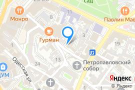 «Европейская»—Гостиница в Симферополе
