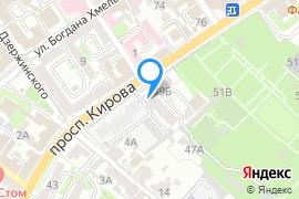 «Ретро»—Кафе в Симферополе