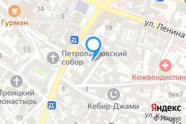«Симург»—Кафе в Симферополе