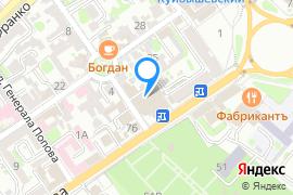 «Палас»—Бильярдный клуб в Симферополе