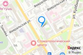 «Артанд-Крым»—Экскурсии в Симферополе