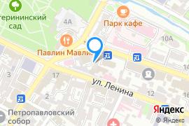 «Остров»—Такси в Симферополе