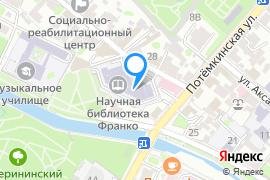 «Крымская республиканская универсальная научная библиотека»—Библиотека в Симферополе