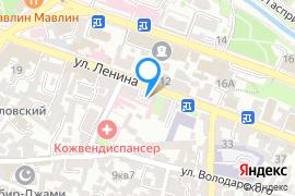 «IREY»—Кафе в Симферополе