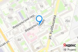 «София»—Салон красоты в Симферополе