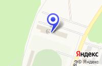 Схема проезда до компании ЛКМ-КАМБИЙ в Брянске