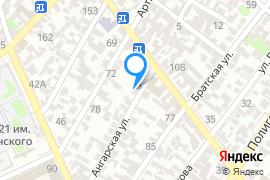 «Неизведанный мир»—Турклуб в Симферополе