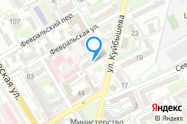 «Междугороднее такси»—Такси в Симферополе