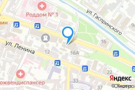 «Мараканд»—Гостиница в Симферополе