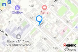 «Детская библиотека им. В.Н. Орлова»—Библиотека в Симферополе