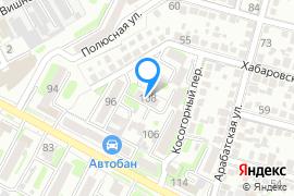 «Expedive»—Спорттовары в Симферополе