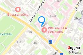 «Республиканская клиническая больница им. Н.А.Семашко»—Лечебное заведение в Симферополе