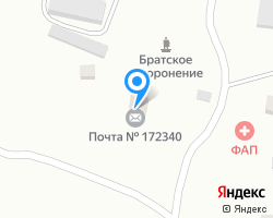 Схема местоположения почтового отделения 172340