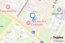 «Антошка»—Кафе в Симферополе