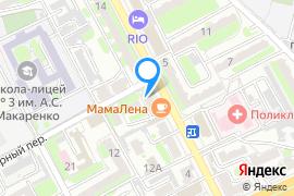«Лермонтов»—Гостиница в Симферополе