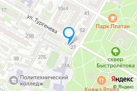 «Общежитие железнодорожного техникума»—Общежитие в Симферополе