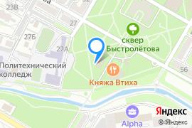«Княжа Втиха»—Кафе в Симферополе