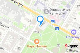 «Империал»—Гостиница в Симферополе