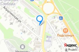 «Ваш бухгалтер»—Экскурсии в Симферополе