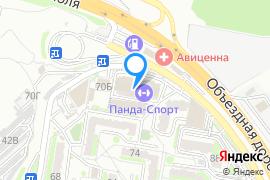 «Автопрокат82Рус»—Аренда авто в Симферополе