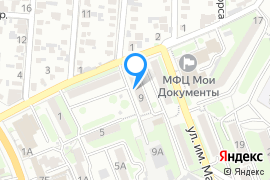 «Библиотека»—Библиотека в Симферополе