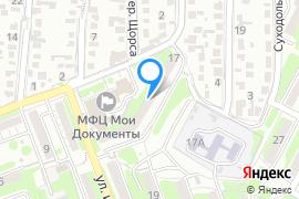 «Звездная»—Гостиница в Симферополе