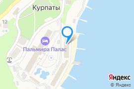«Palmira Palace»—Гостиница в Ялте