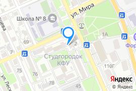 «Общежитие № 6 Таврического Национального университета им. В.И. Вернадского»—Общежитие в Симферополе