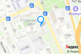 «Общежитие № 2 Таврического Национального университета им. В.И. Вернадского»—Общежитие в Симферополе