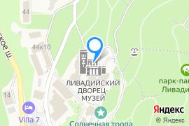 «Памятник Николаю II»—Памятник в Ялте