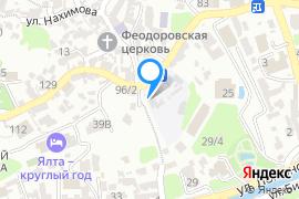 «Ялтинский дворик - Русь»—Хостел в Ялте