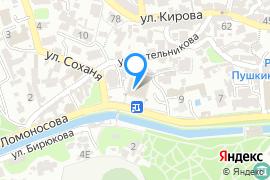 «Городская баня»—Баня в Ялте