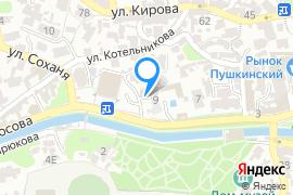 «Частная русская баня»—Баня в Ялте