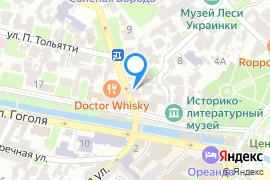 «Виста»—Аптека в Ялте