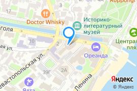 «Крымкнига»—Книжный магазин в Ялте