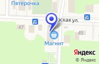 Схема проезда до компании ПРОМТОВАРНЫЙ МАГАЗИН КУДРОВА С.Е. в Подпорожье