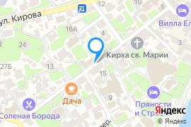 «Дача»—Кафе в Ялте
