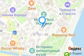 «Горный клуб им. Дмитриева»—Турклуб в Ялте