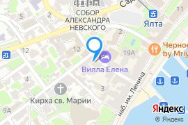 «Ялтинская централизованная библиотечная система»—Библиотека в Ялте