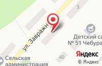 Схема проезда до компании Почтовое отделение №15 в Чалне-1
