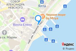 «Эдельвейс»—Экскурсии в Ялте