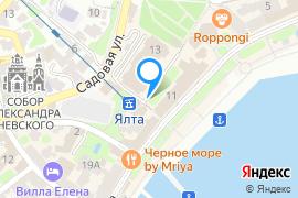 «Оазис-Парк»—Кафе в Ялте