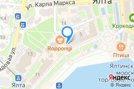 «Roppongi»—Ресторан в Ялте