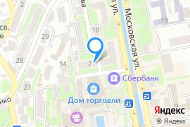 «Инфлот Тур»—Турфирма в Ялте