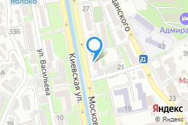 «Диа Люс»—Салон красоты в Ялте