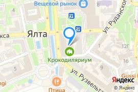 «ZUMA EXPRESS»—Кафе в Ялте