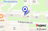 Схема проезда до компании ФОТОСАЛОН МАКСИМЕНКО в Подпорожье