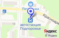 Схема проезда до компании МУП АТП АВТОГАРАНТ в Подпорожье