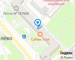 Схема местоположения почтового отделения 187600